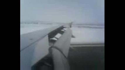 Bulgaria Air A319 Landing At Sofia