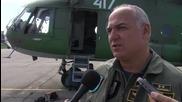Ми-17 е готов да открие военния парад с националния флаг