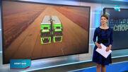 Спортни новини (28.11.2020 - обедна емисия)