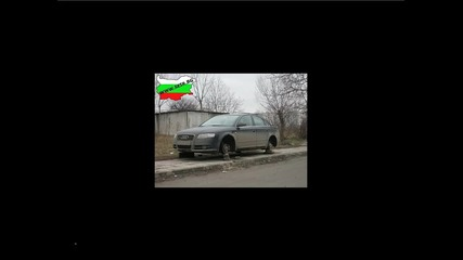 Това може да се види само в България част 4 (seir.bg)