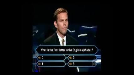 Коя е първата буква в английската азбука?