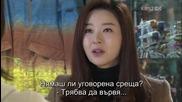 Бг субс! Ojakgyo Brothers / Братята от Оджакьо (2011-2012) Епизод 51 Част 1/2