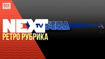 NEXTTV 026: Ретро Рубрика: SEGA