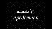 Лили Иванова _ - Иди Си