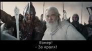 22. Властелинът на пръстените: Бг суб - Двете кули (2002) The Lord of the Rings Extended