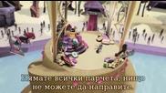 Monster High - 13 Wishes - part 4 / Монстър Хай - 13 желания - част 4 - със субтитри