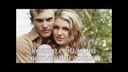 Celine Dion - The Power of love / превод/