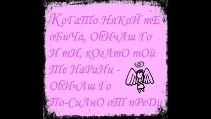 Разбиваща Гръцка песен на Sotis Volanis - Soti 2010
