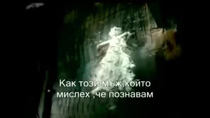 Christina Aguilera - Fighter ( Превод )