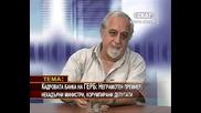 2005 г. -доклад на Джон Байърли Ислямски екстремизъм в България.