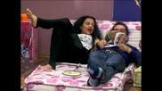 Big Brother Family Езиков курс