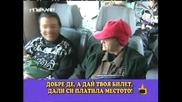 Господари На Ефира - Роми Карат Без Книжки [06.10.2008]