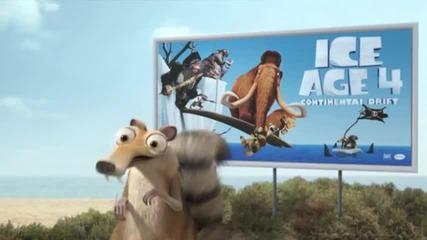 Смях катерицата от Ice Age тършува в Peugeot Partner