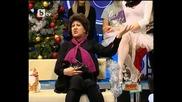 Пълна Лудница - Шоуто На Пачков