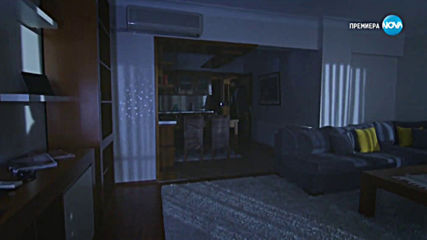 Намери ме - Епизод 496
