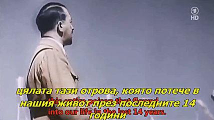 Адолф Хитлер - Защитникът на Европа и Християнството - реч с Бг превод