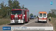 Дрогиран шофьор удари линейка в София