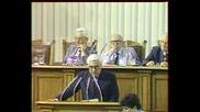 България, Велико народно събрание, 7 август 1990 г.