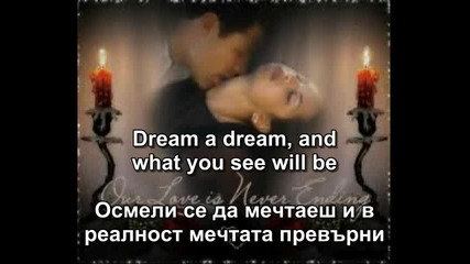 Limahl - Never Ending Story - превод