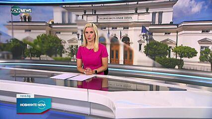 Новините на NOVA NEWS (23.07.2021 – 15:00)