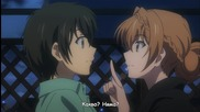 [ bg sub ] Golden Time - Ep 17