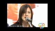 Yui - Tomorrows Way [@ Cdtv 2005.06.18] (1.000.000 Indonesian People Hope Yui Concert In Indonesia)