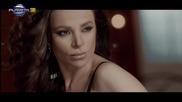 Димана - Достатъчно (2016)
