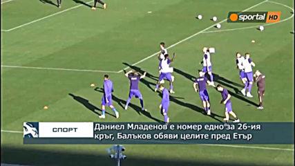Даниел Младенов е номер едно за 26-ия кръг, Балъков обяви целите пред Етър
