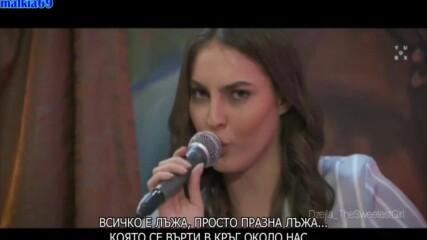 Dzejla Ramovic - Sve je laz (hq) (bg sub)