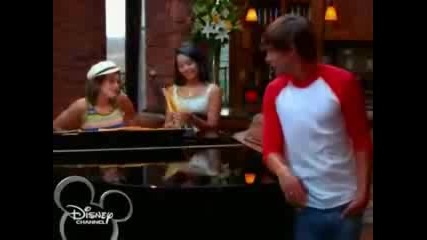 High School Musical 2 (french) Part 3