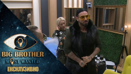 Благой се прави на рапър - Big Brother: Most Wanted 2018