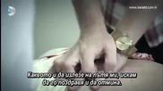 Hayat Yolunda - По пътя на живота - Sebnem Ferah - Sil bastan, Бг субс