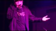 Dope Reach Squad - Uncle M / Чичо Митко (live)