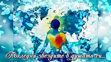 ..♥.. Ayahausca Trip - Shamanic Dub ..♥..