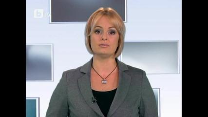 Лапсус на бивша френска министърка стана в интернет