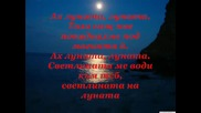 belinda carlisle la luna prevod