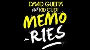 David Guetta ft. Kid Cudi - Memories (луд ремикс!)