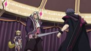 Seisen Cerberus: Ryuukoku no Fatalités 11 Eng sub