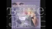 Превод- Zafiris Melas - Me Ponaei