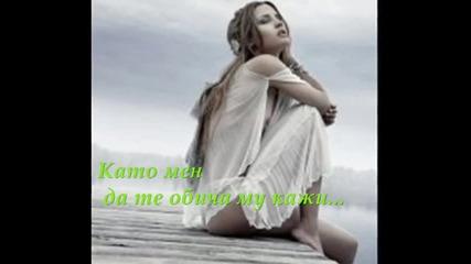 Да те обича му кажи - Константинос Галанос