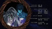 Dies Irae: To the Ring Reincarnation Episode 4 (15)