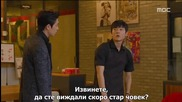 [бг субс] Mr. Baek / Mr. Back episode 2 / Г-н Назад епизод 2