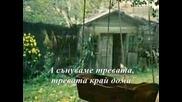 Приключения Електроников - Земля в илюминаторе ( Авторски и Превод)