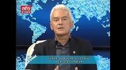 Волен Сидеров : руските интереси са свързани с българските   Руската Пета Колона