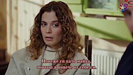Моята Сладка Лъжа епизод 23 бг. суб.