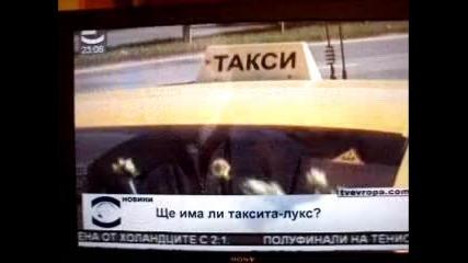 Спас Aтанасов - телевизия - Европа - м.11.2010 г
