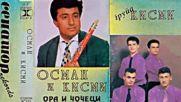 Osman I Grupa Kismi -ora I Coceci 1995г.