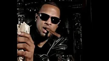 Slim Thug - Thug From Around The Way