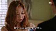 Бг субс! The Master's Sun / Господар на слънцето (2013) Епизод 7 Част 3/3