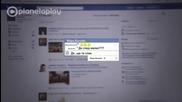 Гергана - Facebook ( Високо Качество )